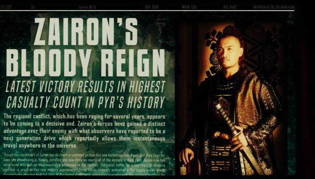 Emperor Ryo